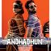 Naina Da Kya Kasoor Hindi Song Lyrics Andhadhun 2018