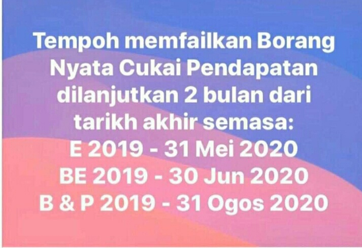 Pengisytiharaan Borang Be E Be Tahun Taksiran 2019 Yatie Owner