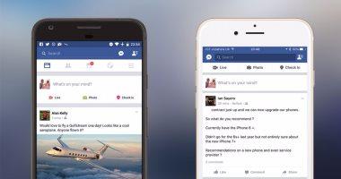 الان تطبيق  فيس بوك با العربي علي هواتف الايفون