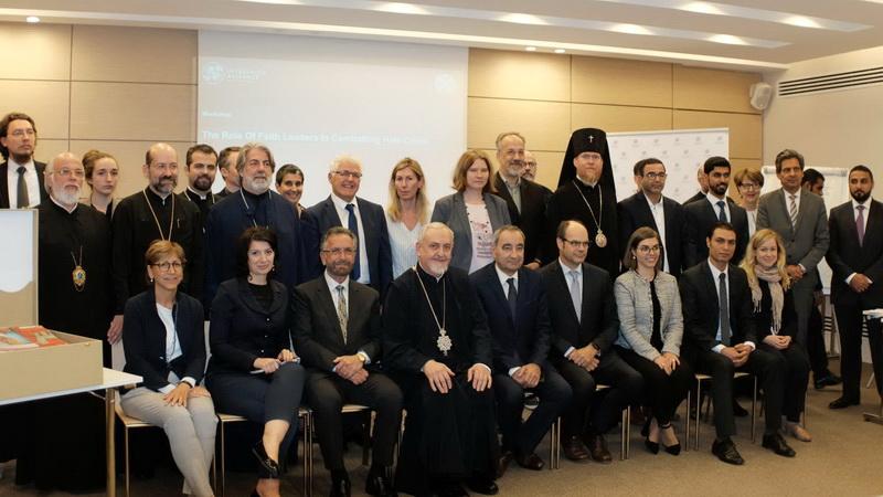Διάσκεψη εκπροσώπων Εκκλησιών στο Παρίσι για τα εγκλήματα μίσους
