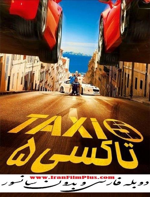 فیلم دوبله: تاکسی 5 (2018) Taxi 5