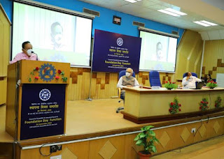 Shanti Swarup Bhatnagar Prize 2020