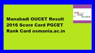 Manabadi OUCET Result 2016 Score Card PGCET Rank Card osmania.ac.in