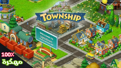 HACK township last version 8.3.0