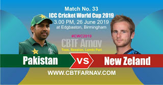 33rd Match Pakistan vs New Zeland World Cup 2019 Today Match Prediction