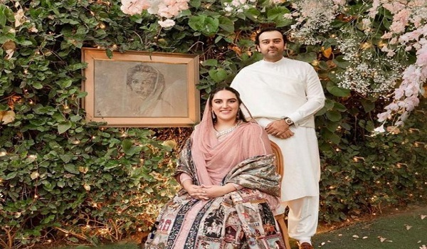 Bakhtawar Bhutto Zardari Got Engaged With Mahmood Choudhry