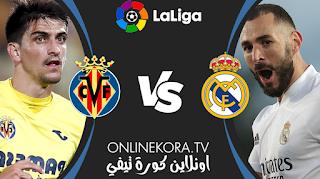 مشاهدة مباراة ريال مدريد وفياريال بث مباشر اليوم 22-05-2021 في الدوري الإسباني