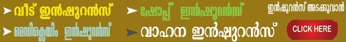 ബൈബിൾ ക്വിസ്സ് :മത്തായി