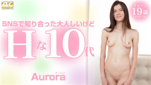 Kin8tengoku_3227_cover