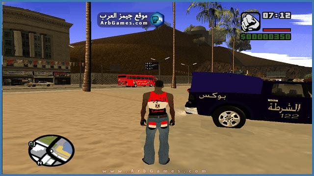 تحميل لعبة جاتا المصرية بحجم صغير للكمبيوتر من ميديا فاير