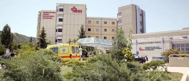Στην πρώτη γραμμή το Πανεπιστήμιο Ιωαννίνων… Κατασκευάζει και παραδίδει στο Νοσοκομείο τρισδιάστατες μάσκες!