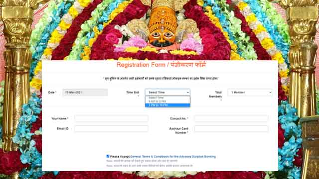 how to book ticket for khatu shyamji darshan