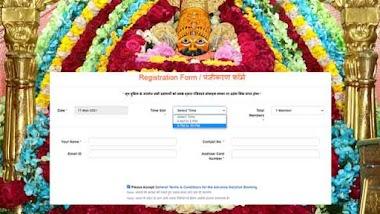 How to book ticket for khatu shyamji darshan?
