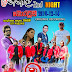 MORATUWA INTHAAL 2ND ANNIVERSARY NIGHT LIVE IN MORATUWA 2019-12-14