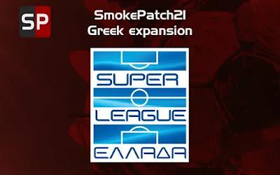 Greece league pes21