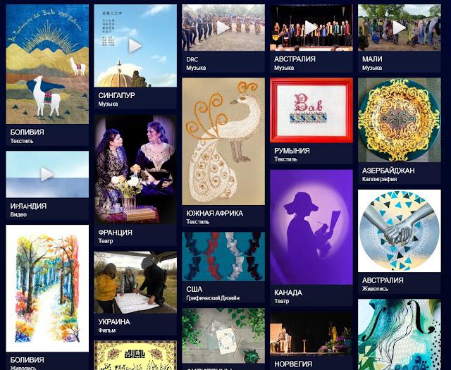 Образцы художественного творчества, представленные на сайте