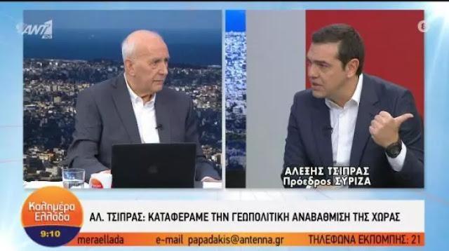 """Αλέξης Τσίπρας: Με κατηγορούσαν για """"ψίχουλα"""" και σήμερα 3 εκ. άνθρωποι δεν θα πάρουν κοινωνικό μέρισμα – VIDEO"""