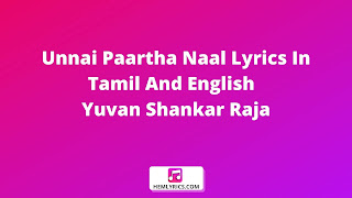 Unnai Paartha Naal Lyrics In Tamil And English - Yuvan Shankar Raja