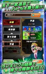 Dokkan Battle JP MOD Apk Free Download