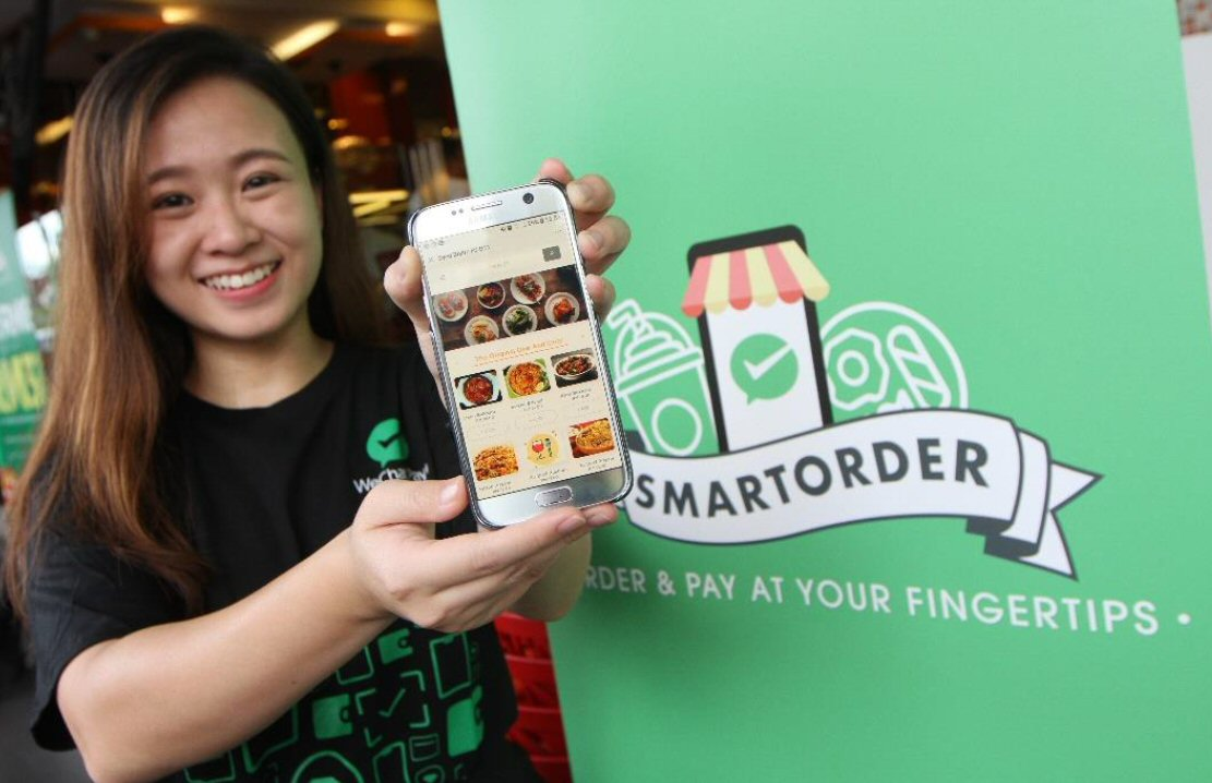 WeChat Pay Malaysia: Smart Order