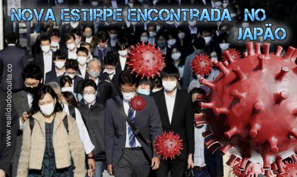 Terceira estirpe do Coronavírus detectada
