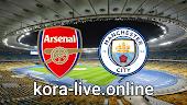 مباراة آرسنال ومانشستر سيتي بث مباشر  بتاريخ 21-02-2021 الدوري الانجليزي