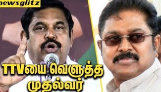 Edappadi Strong Command against TTV Dinakaran | ADMK Party
