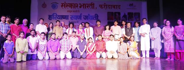 sanskar-bharti-celebration-faridabad