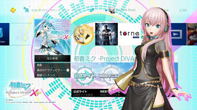 初音ミク -Project DIVA- X HD ダイナミックテーマ