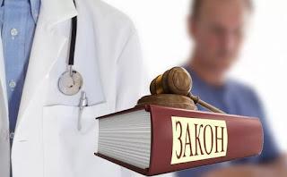 Главврача в Забайкальском крае привлекли к ответственности