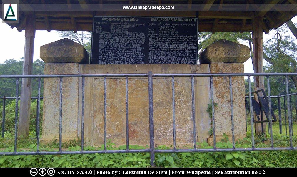 Bathalagoda Wewa