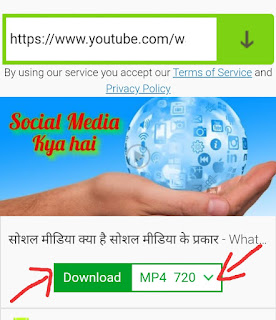 YouTube Se Video Download Kaise Kare Gallery Me