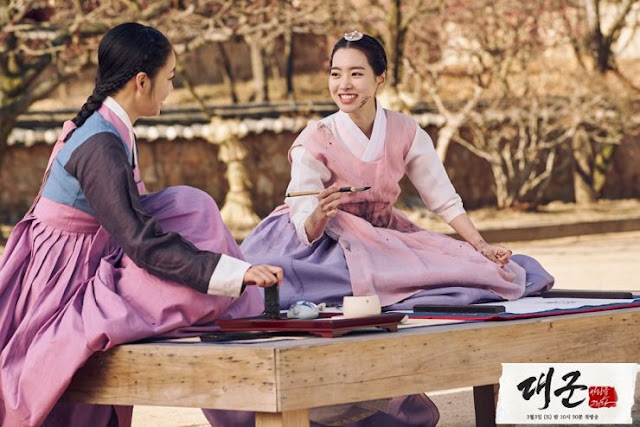 First Impressions Korean historical drama Grand Prince