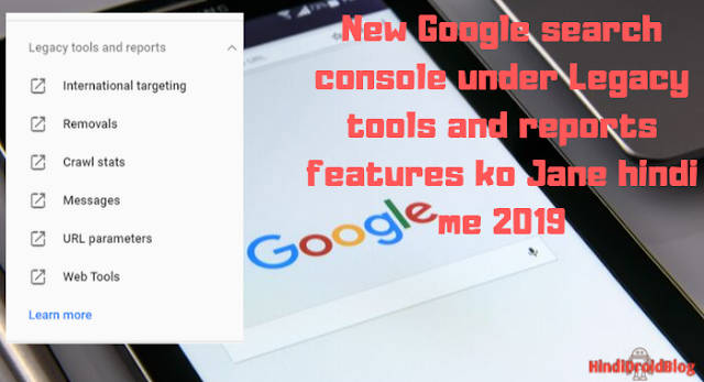 New Google search console under Legacy tools and reports features ko Jane hindi me 2019