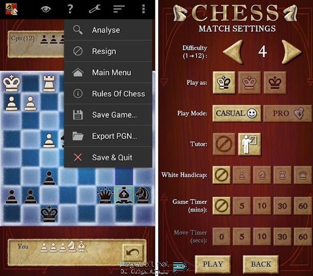تحميل لعبة شطرنج للهاتف مجانا