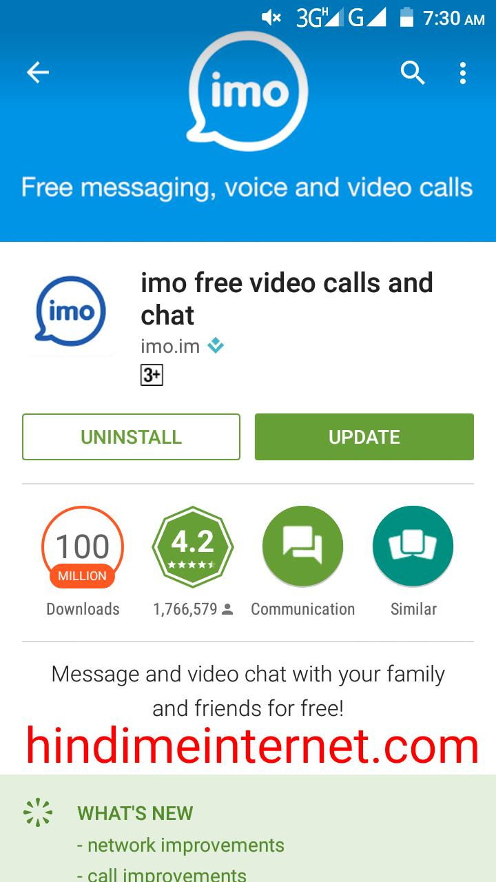 ⛔ Imo free video call app download java phone | Download