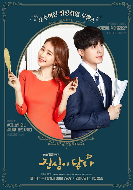 First Impressions Kdrama Touch Your Heart