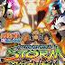 Naruto Ultimate Ninja Storm Revolution (PC)