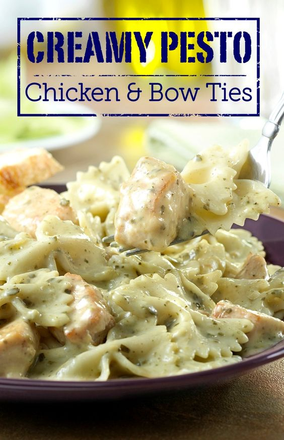 Creamy Pesto Chicken & Bow Ties #recipes #dinnerideas #easydinnerideas #easysaturdaydinnerideas #food #foodporn #healthy #yummy #instafood #foodie #delicious #dinner #breakfast #dessert #lunch #vegan #cake #eatclean #homemade #diet #healthyfood #cleaneating #foodstagram