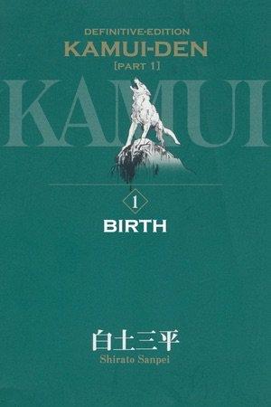 Kamui-Den Manga