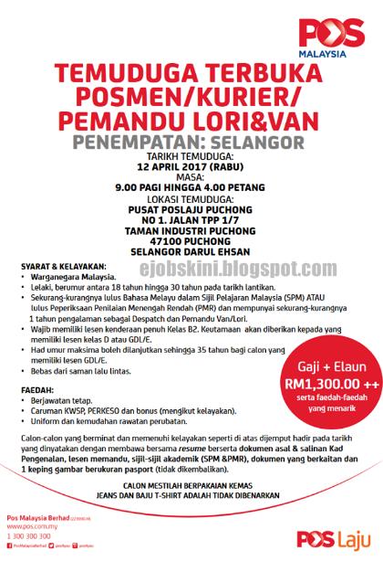 Temuduga Terbuka di Pos Malaysia Berhad Pada 12 April 2017