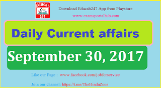 Daily Current affairs -  September 30th, 2017 for all competitive exams