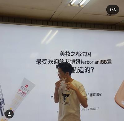 막방 전날 홍대 광고 보러간 유선호 라이관린.jpg | 인스티즈
