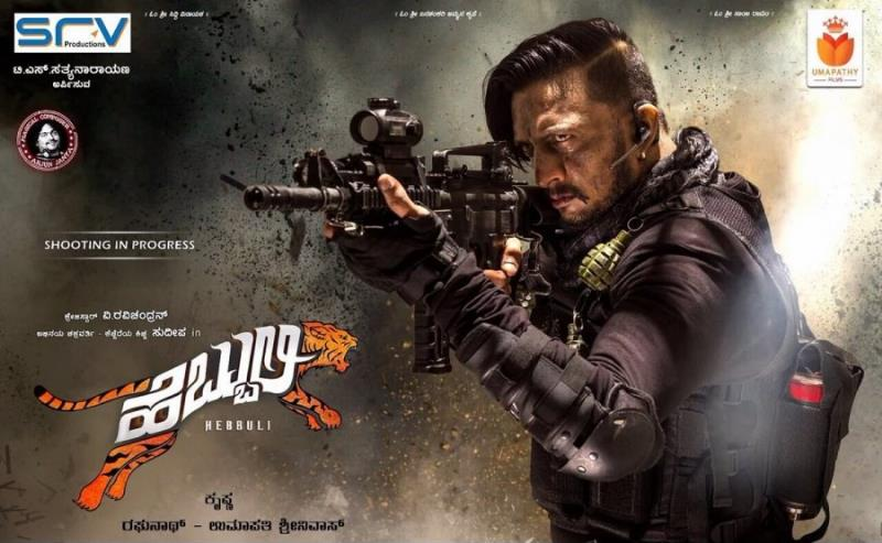 Hebbuli-Movie-Posters
