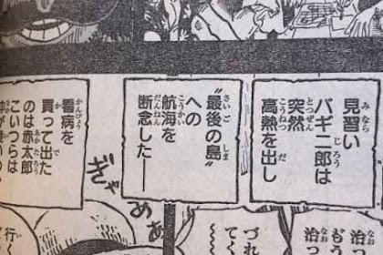 [SPOILER] One Piece Chapter 967 Bahasa Indonesia