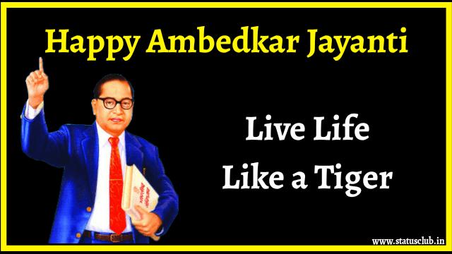 ambedkar jayanti images download
