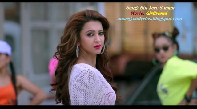 Bin Tere Sanam Bengali Lyrics