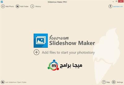 تحميل برنامج icecream-slideshow-maker لعمل فيديو من الصور