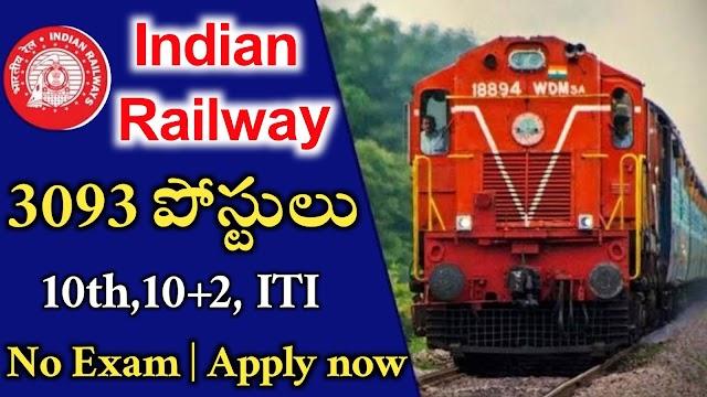 Indian Railway Notification 2021   Indian Railway Recruitment 2021