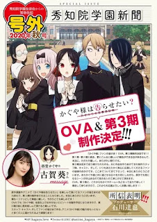 Kaguya-sama: Anime Love is War Mendapat Musim ke-3, OVA